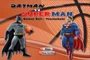 Batman - Süpermen Basketbol Turnuvası