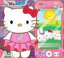 Hello Kitty Pembe Telefonu